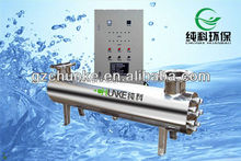 2014 New design portable uv sterilizer /drinking water uv sterilizer prices for ro system