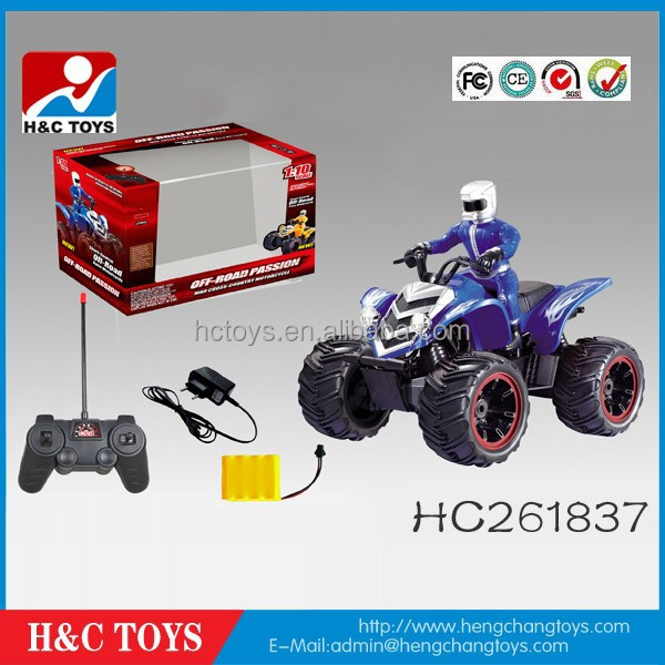 Newest remote control 4 channel beach motorcycle with battery HC261837