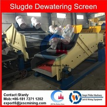 water recycling system, dewatering type sand recycling machine