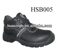 China professional supplier of city of industry wholesale safety shoes
