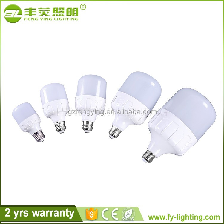 High Value Custom e27 e26 most powerful led bulb,aluminum housing led bulb