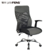 China office furniture executive chair rotating revolving ergonomic mesh desk chair high back office computer chair