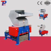 China Grinding plastic pulverizer pet pp pe mil rubber single shaft crusher machine