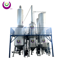 High Quality waste tyre oil distillation equipment with gas recycle system