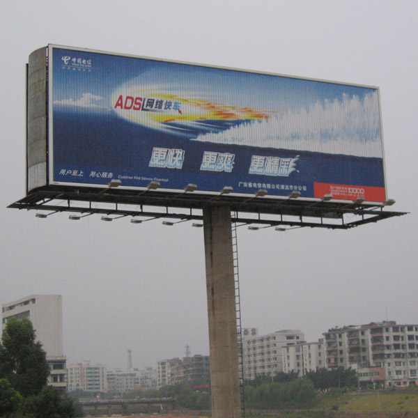 Single Pole Supported Used Picture Framing Equipment Billboard