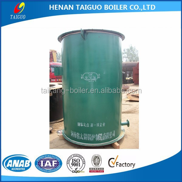 2015 hot selling products light fuel oil boiler
