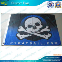 advertising flag for boat (*NF01F06029)