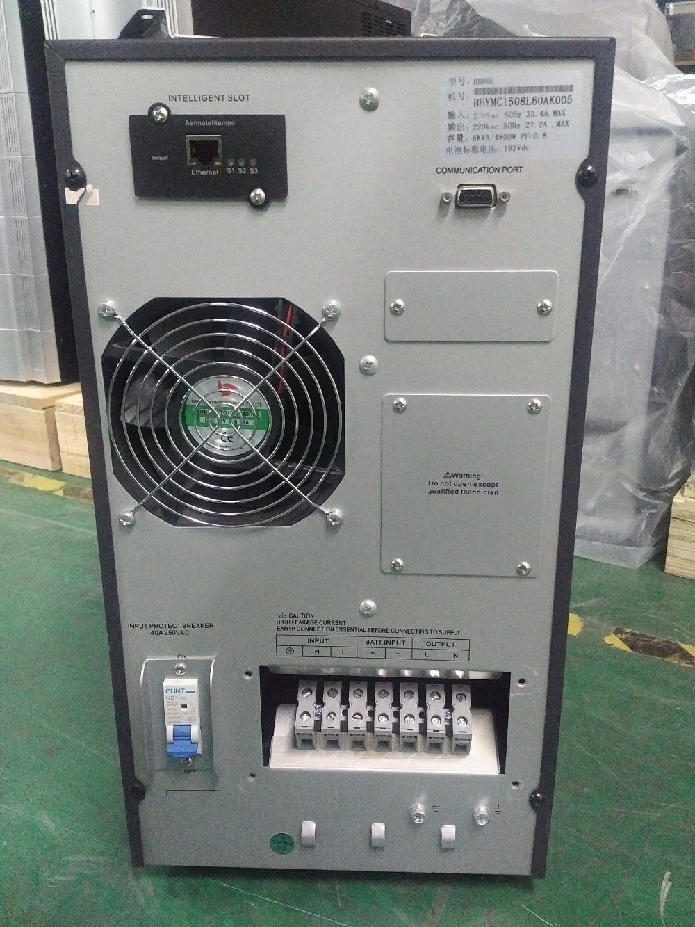BH60L Rear Panel.jpg