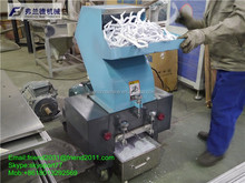 Good price Plastic crusher machine/plastic crusher /plastic grinder/shredder