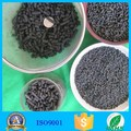 High Iodine Columnar Raw Material Wood-based Activated Carbon With Lowest Price