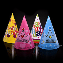 birthday paper hat, party paper hat, birthday party paper cap