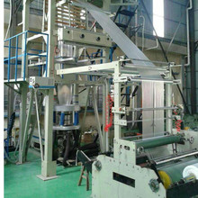 China 3 layer 8m PE agriculture plastic greenhouse film blowing machine