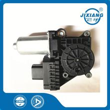 For Mondeo 2004-2006 12V DC Anti-Pinch Power Window motor 0130821947