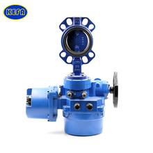 Best price list type wafer butterfly valve