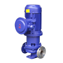 Custom Chemical High Temperature Magnetic Drive Pump
