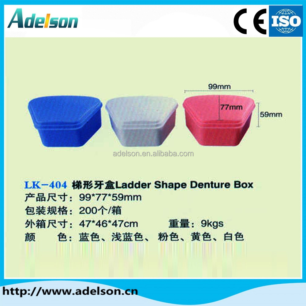 Ladder shape denture holder box dental supply