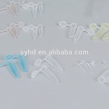 Manufacture price HDA Disposable micro 0.5ml centrifuge tube