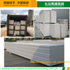 lightweight brick aac and ALC concrete blocks wall panel malaysia prices