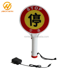 Rechargeable Battery Powered Flashing LED Hand Held Stop Signs