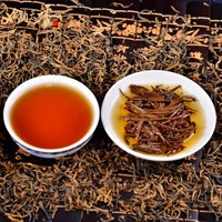 Wholesale Top Grade Tea Golden Tips