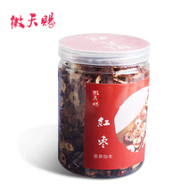 Supply Organic high quality sweet Jujube and red dry <strong>dates</strong> tea