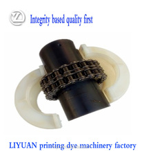 Roller chain drive shaft flexible couplings