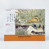 2014 high quality latest design wall calendar printing with mark pen