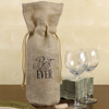 Personalized rustic gunny jute decorative drawstring bag for wine packing