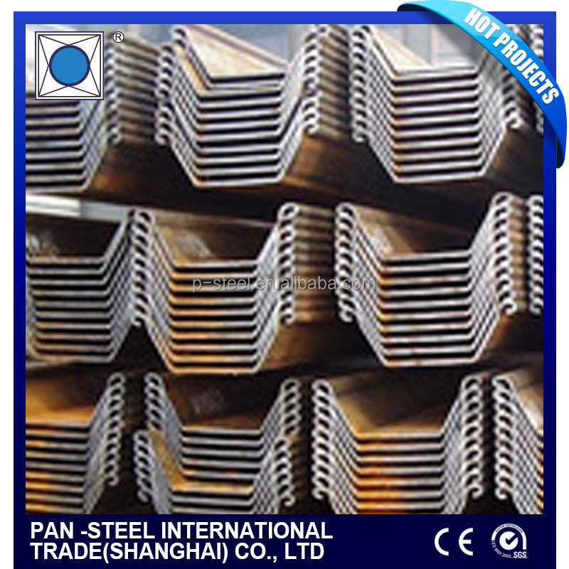 hot rolled or cold formed U type steel sheet pile Price in Low price