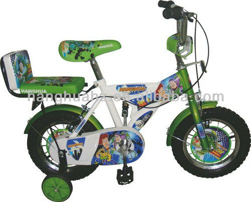 HH-K1270 chinese children bike manufacturer wholesale kids bike