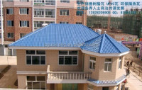 colored synthetic resin roof tiles