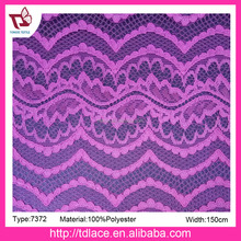 Italy fashion 100% polyester cord lace fabric for skirt, hot sale knitted lace fabric