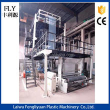 High quality plastic packaging blowing film extrusion machine