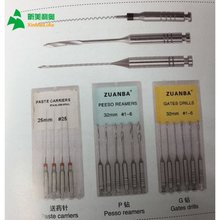 Waterproof high resolution delivery non toxic sterile spinal puncture needle