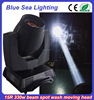 Good price pro moving head sharpy 300 and 330w 15r beam light