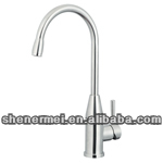 movable kitchen sink faucet