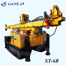 Excellent Full Hydraulic 600m Geotechnical Reverse Circulation Drilling Rig For Sale