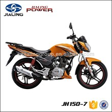 Professional 150cc scooter wj150gy-2a