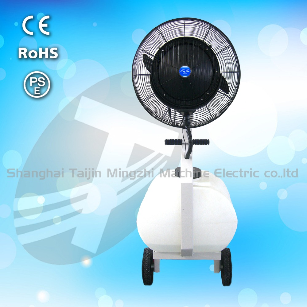 Shaking head industrial water mist fan with remote control
