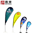 High quality custom flying teardrop flag pole