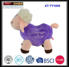 cute and lovely purple plush sheep
