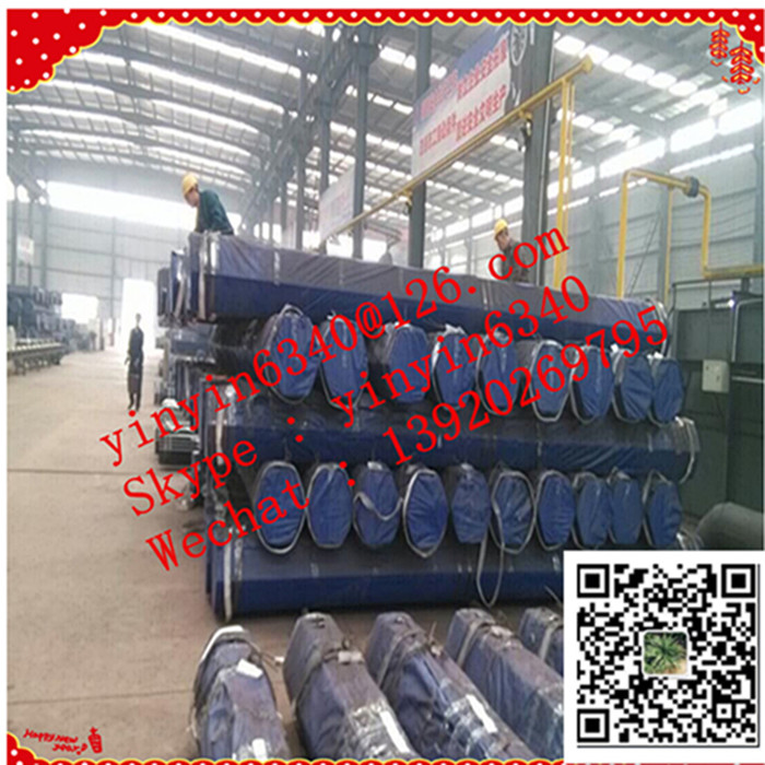 2016 special discount ms 16 inch seamless steel pipe price