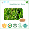 100 % natural white willow bark powder salicin for sale