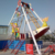 Playground Kids Outdoor Small pirate ship games