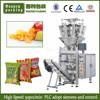 Snack Food Packing Machine Small Snack