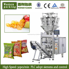 snack food packing machine/ Small snack bag packaging machine