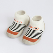 Non Slipper Soft Comfortable Baby Shoes Baby Prewalker