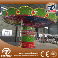 high quality amusement equipment outdoor playground machine new design luxury flying chair