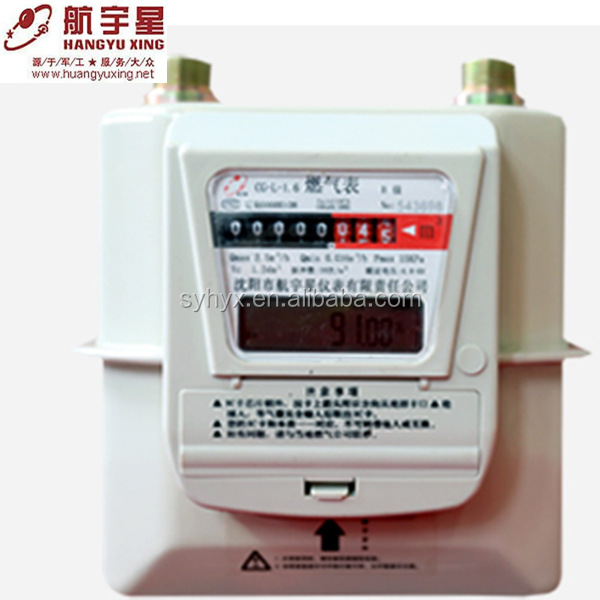 Wholesale lpg Diaphragm Steel Case IC card prepaid intelligent Gas Meter