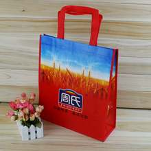 Heat transfer logo print reusable pembekal non woven pp lamination bag